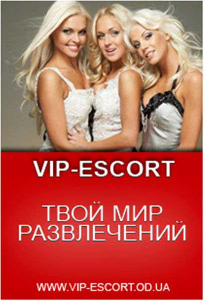 brown vip international escort