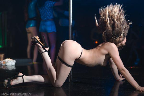Show Girls Cabaret