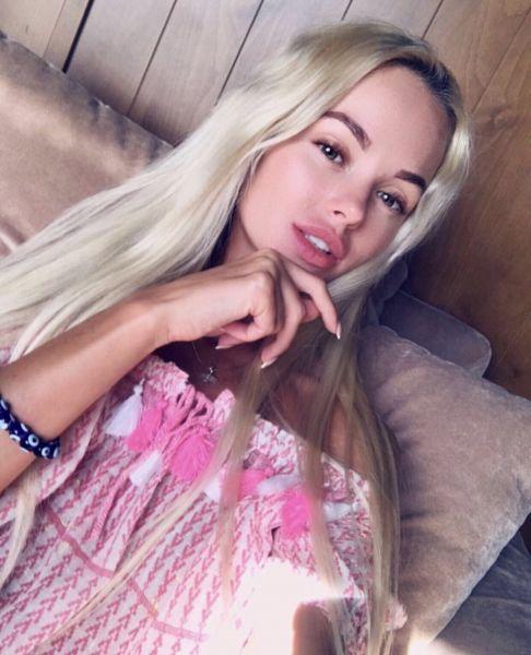 Monica Ukrayna