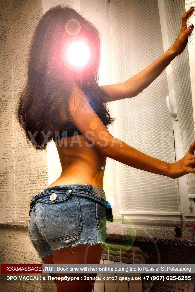 goldenshower escorts in petersburg