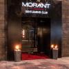 Morantni Gospodinov klub